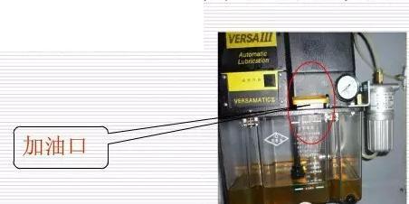 每日检查供油泵油位、并记录每天耗油是否正常