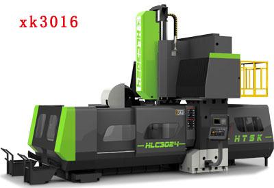 XK3016龙门数控铣床价格(3米×1.6米)