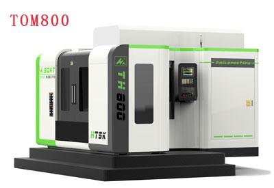 TH800卧式数控铣床价格_厂家