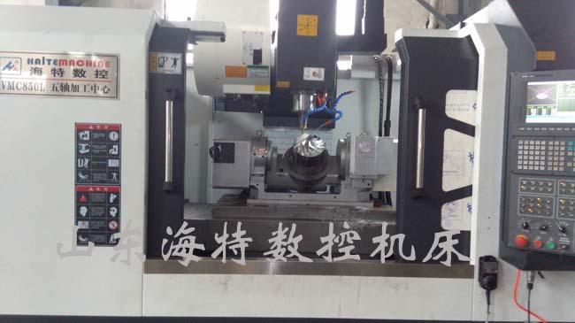 VMC850五轴联动加工中心厂家