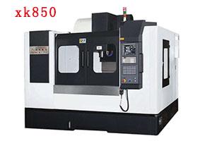 XK850立式数控铣床